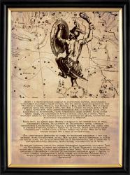 Описание созвездия